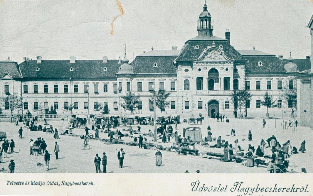 Najstarija fotografija koja prikazuje unutrašnjost Muzeja iz 1928. Godine